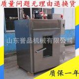 全自动烟熏炉厂家定制 猪蹄烟熏炉熏煮食品发烟炉 槟榔加工设备