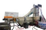 吨包颗粒机 化肥袋塑料再生造粒机 废塑料编织袋粉碎清洗造粒机
