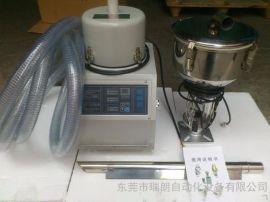 真空吸料机,RL-700塑料吸料机