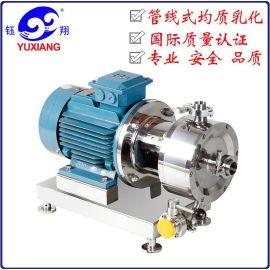 管线式高剪切分散乳化泵 釜用乳化剪切机 均质乳化头