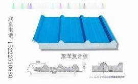 供應彩鋼板房丨彩鋼板房價格丨天津彩鋼板房