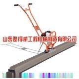 手扶式振動尺 混凝土機械生產廠家 山東路得威