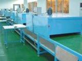 PVC带烘干线 老化线 链板式烘干线