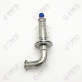 厂家直销水封排压阀 可调式发酵罐专用排压阀