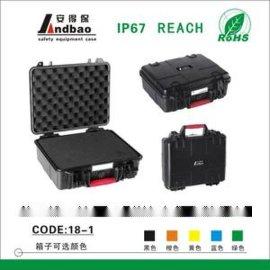 塑料安全防护箱18-1