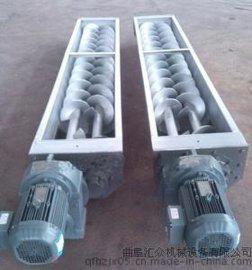 供应倾斜式螺旋上料机  加工定做螺旋送上料机