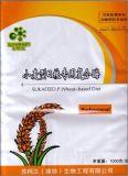 小麦次粉型专用饲料复合酶