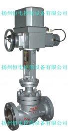 精小型單座電動調節閥