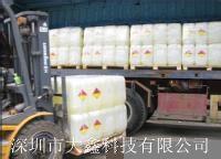 硫化剂TPA