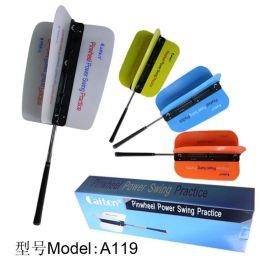 厂家供应高尔夫练习用品风力练习器配件,可接受订做