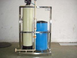 水軟化水設備