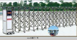 不锈钢伸缩门电动门 (标准交叉型)