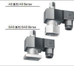华通气动 电磁阀 AG/GAG 系列 二位二通适用于多种介质(空气,**,水,油)