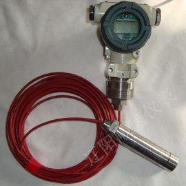 投入式液位变送器,可做防腐液位传感器