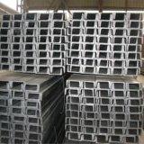 廠家直銷角鋼,槽鋼,工字鋼