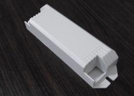 供应LED日光灯电源外壳,飞利浦欧普电子镇流器塑料外壳