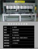 平板太陽能集熱器焊接機/太陽能集熱器超聲波滾焊機