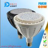 60W帕燈