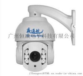 夜通航船舶专用高速球红外夜视60米船舶CCTV监控系统