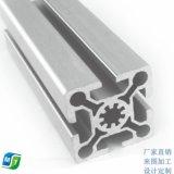 工業鋁型材安全圍欄 機械手操作平臺加工廠商