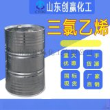 供應工業級三氯乙烯 國標含量 優質三氯代乙烯
