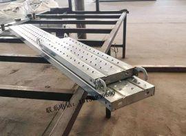 安平热镀锌钢跳板建筑钢跳板