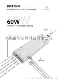 60W  橱柜灯电源