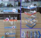有机玻璃烟油展示架 展示架定制工厂