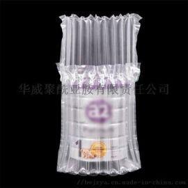 金屬奶粉罐防損氣柱袋