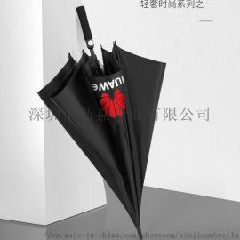 雨伞广告伞定制长柄伞礼品伞定做专业印LOGO定制
