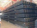 Q345D槽钢现货 Q345E槽钢批发商 Q345D槽钢零卖商