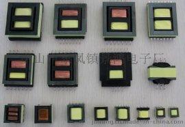 EE EFD EPC EF PQT贴片超薄高频变压器