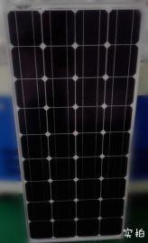 四川太阳能电池板100w单晶太阳能电池板