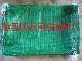 护坡生态袋(植生袋)绿35*60网袋.广西南宁绿化土工网袋价格