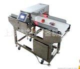 現貨供應食品金屬檢測儀 月餅金屬檢測機 面包金屬檢測儀 蛋糕金屬檢測器