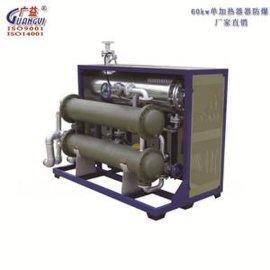 江苏瑞源 厂家直销 三十年品质 广益环保带冷却器油炉