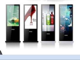 海南三亚高亮度2000液晶户外广告机 出产于[晶致创享]厂家