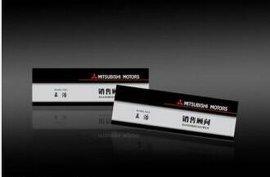 广州企业活动徽章胸牌胸章促销活动赠送钥匙扣活动广告钥匙扣 - 2元