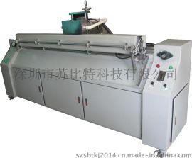 全自动刮胶研磨机0-45度角磨胶机深圳东莞惠州珠海中山佛山昆山