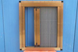 成都折叠门纱门厂家批发直销 折叠可拆洗纱窗