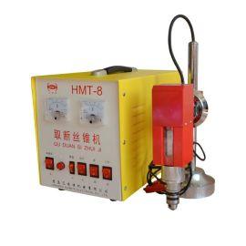 汇米特 HMT-8 取断丝锥机