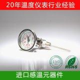 雙金屬溫度計萬向型 雙金屬溫度計定製加工 工業專用溫度計