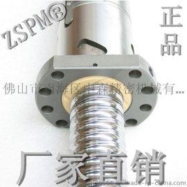 单螺帽U型丝杆-SFU1610