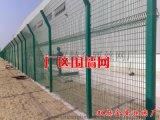 雙赫廠家供應高級防護級別--Y型立柱護欄網