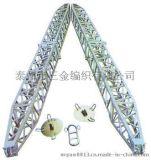 泰州永安电力铝合金抱杆研发中心