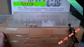 恒河F117A全频道智能邻频捷变调制器 广电信号调制器 前端用件