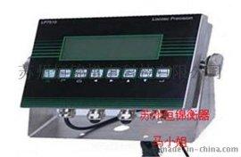 朗科防爆仪表,xk3150-ex本安防爆称重控制仪
