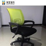 YGY-15W特價網布員工椅