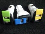 新款滑動蓋子5V1A跟2.1A車載充電器