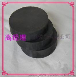 吉林辽源 生产订做板式橡胶支座桥梁圆形板式橡胶支座 桥梁橡胶垫片 GYZ Φ250*35mm 59.8元/块